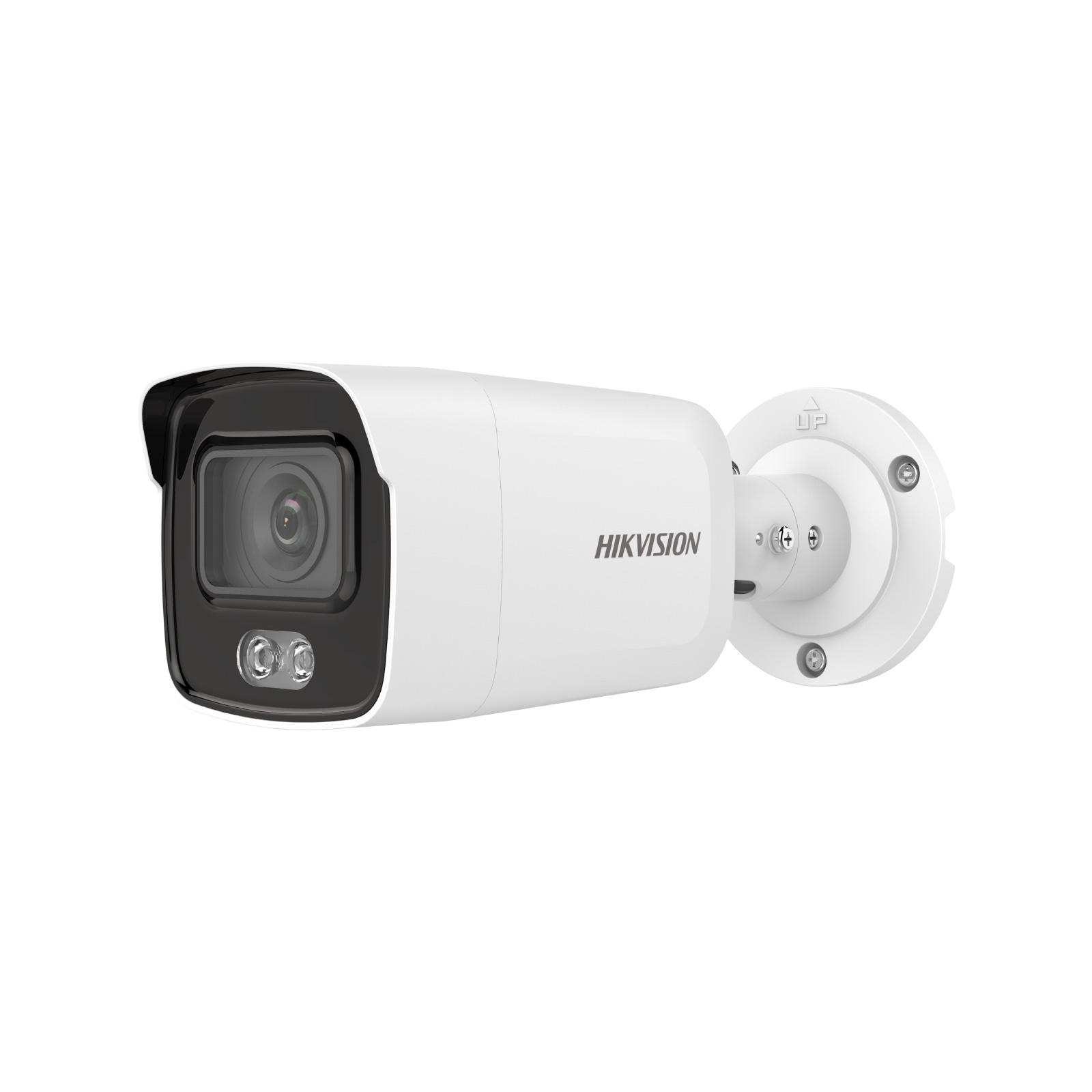 Hikvision-DS-2CD2047G1-L 4MM-Hikvision-DS-2CD2047G1-L 4MM-DS-2CD2047G1-L 4MM-Video Surveillance | Laptop Mechanic